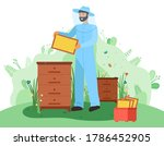 man in hat with protective fine ... | Shutterstock .eps vector #1786452905