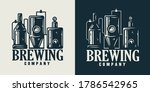 Emblem Of Traditional Brewing...