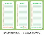 set of to do list  shopping and ... | Shutterstock . vector #1786560992