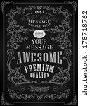 premium quality  guarantee  ... | Shutterstock .eps vector #178718762