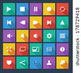 media player flat vector icons...