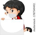 cute young girl cartoon... | Shutterstock .eps vector #1787549492