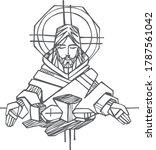 hand drawn illustration or... | Shutterstock .eps vector #1787561042