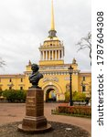 St. Petersburg. Monument To Th...