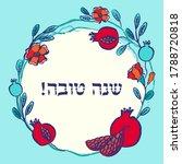 rosh hashanah greeting card ... | Shutterstock .eps vector #1788720818