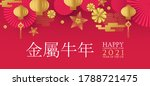 happy chinese new year 2021 ... | Shutterstock .eps vector #1788721475