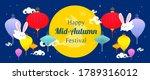 happy mid autumn festival... | Shutterstock .eps vector #1789316012