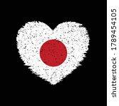 Japan Heart Shape Flag Grunge...