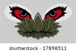 hate eyes | Shutterstock .eps vector #17898511