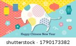 2021 chinese new year vector... | Shutterstock .eps vector #1790173382