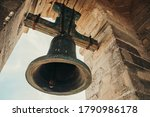 Bell in steeple on top of a...