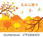 colorful mountain and trees in... | Shutterstock .eps vector #1791006425