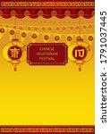 chinese vegetarian festival  j...   Shutterstock .eps vector #1791037445
