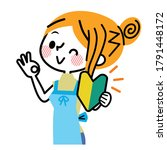 a woman with a beginner mark. | Shutterstock .eps vector #1791448172