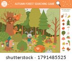 vector autumn searching game... | Shutterstock .eps vector #1791485525