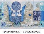 Seal Of King Otakar. King...