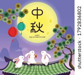 mid autumn festival with cute... | Shutterstock .eps vector #1792836802