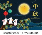 Mid Autumn Festival With Cute...