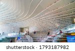 """Small photo of Tianjin, China - Jan 15 2020: The Tianjin Binhai library, nicknamed the """"The Eye"""". The library houses collections of 300,000 books, it's a part of Tianjin Binhai Cultural Center"""