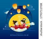 qixi festival  chinese... | Shutterstock .eps vector #1793711938