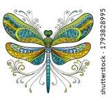colorful ornamental fantasy...   Shutterstock .eps vector #1793828995