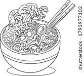 traditional japanese ramen and... | Shutterstock .eps vector #1793977102