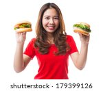 young girl holding two... | Shutterstock . vector #179399126