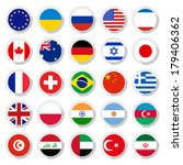 flags of the world  vector... | Shutterstock .eps vector #179406362