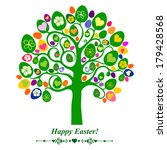 Easter Egg Tree. Greeting Card...