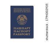 cover passport of belarus....   Shutterstock .eps vector #1794302935
