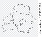 blank map republic of belarus.... | Shutterstock .eps vector #1794539035