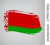 flag of belarus from brush... | Shutterstock .eps vector #1794571852