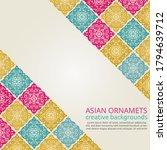 set of islamic ornaments in... | Shutterstock .eps vector #1794639712