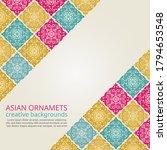 islamic ornaments in vector ... | Shutterstock .eps vector #1794653548