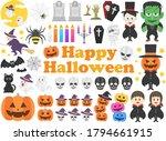 set of halloween illustration... | Shutterstock .eps vector #1794661915