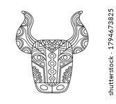 vector hand drawn bull head.... | Shutterstock .eps vector #1794673825