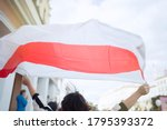 Minsk  Belarus   August 13 ...