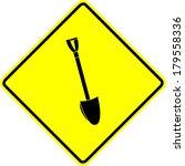 shovel symbol | Shutterstock .eps vector #179558336