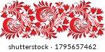 national pattern ornament...   Shutterstock .eps vector #1795657462