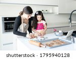 Cute Girl And Mother Learning...