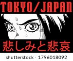 japanese slogan with manga face ... | Shutterstock .eps vector #1796018092