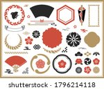 set of traditional japanese... | Shutterstock .eps vector #1796214118