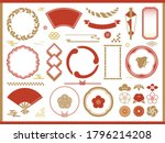 set of traditional japanese... | Shutterstock .eps vector #1796214208