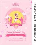qixi festival  chinese... | Shutterstock .eps vector #1796293468