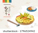korean thanksgiving day.... | Shutterstock .eps vector #1796524942