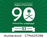 the national day of saudi... | Shutterstock .eps vector #1796635288