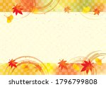 it is a background illustration ... | Shutterstock .eps vector #1796799808