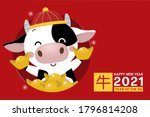 happy chinese new year greeting ...   Shutterstock .eps vector #1796814208