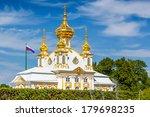 Peterhof  Russia   June 22 ...