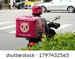 taipei  taiwan   june  2020   ... | Shutterstock . vector #1797432565